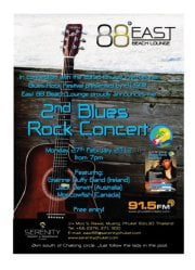 2nd Blues Rock Concert at East 88