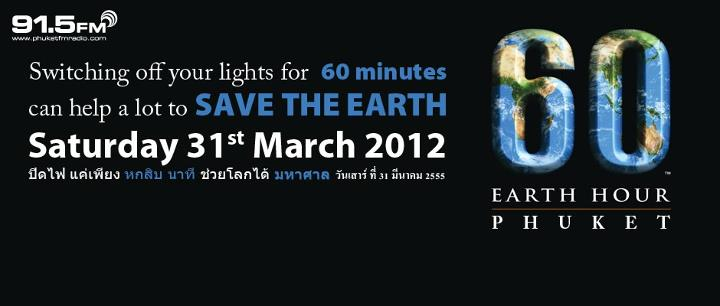 Earth Hour Phuket 2012